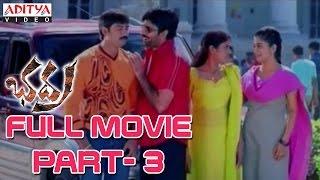 Bhadra Telugu Movie Part 3/14 - Ravi Teja,Meera Jasmi