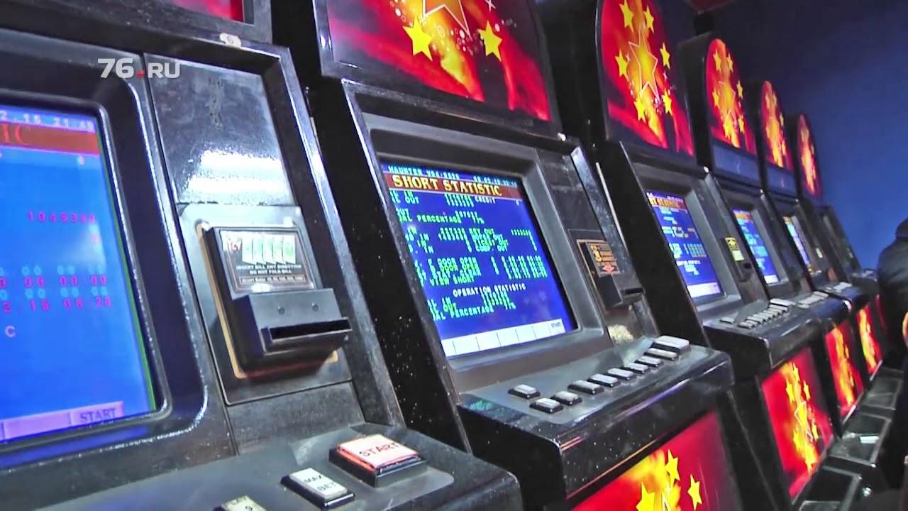 Играть в казино онлайн по 10 копеек