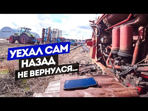 ТО трактора ДТ-75:
