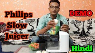 Philips Slow juicer HR1887 Demo in Hindi Best Slow Juier In India