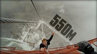 Восхождение к небесам (Руф 550 метров)