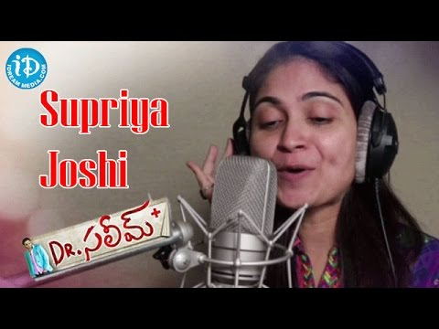 Singer Supriya Joshi about Dr Saleem Movie...