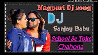 School_ se Toke Chahona Re ll New nagpuri 2020 song ll Singh baja mix Dj Sanjay Babu Brindawan