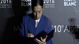 2016年6月9日 処女作「火花」で芥川賞を受賞したお笑いコンビ「ピース」...