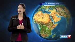 Weather Forecast | 16.04.2016 | News7 Tamil