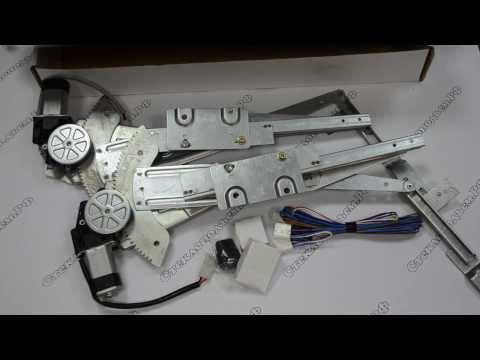 Электростеклоподъемники для ВАЗ-2109 в передние двери