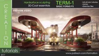 3D-Coat |Term-1| Базовые формы часть 3 | Превью урока
