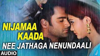 Nijamaa Kaada Song – Abhay Jodhpurkar, Palak Muchhal – Nee Jathaga N …