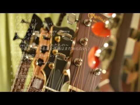 anime songs (acoustic guitar arrangement)