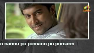 ilayaraja songs - yenthentha dooram song with lyrics - yeto vellipoyindi manasu songs trailer