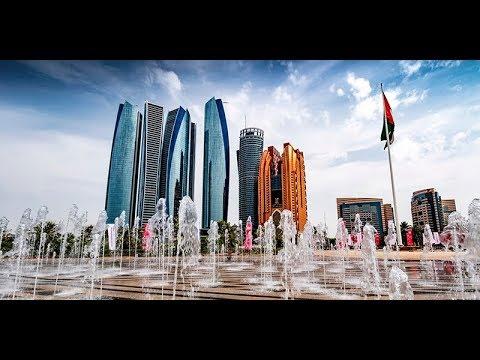 Abu Dhabi Beach and Etihad Towers Night View || Abu Dhabi UAE 2018