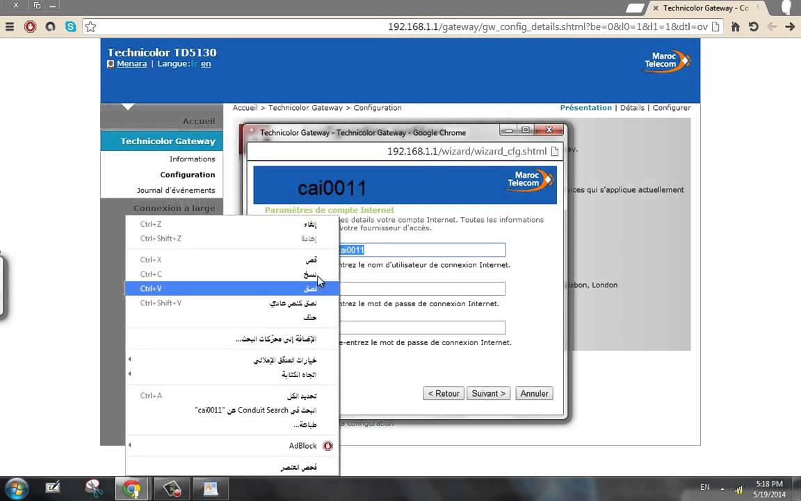 driver de menara adsl pour windows 7
