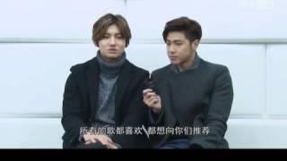 140122 Sohu Interview - TVXQ! 'TENSE'