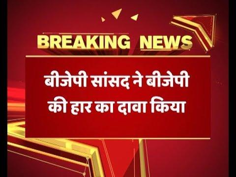 BJP won't come into power in Gujarat, predicts BJP MP Sanjay Kakade