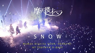 摩天楼オペラ / SNOW 【HUMAN DIGNITY TOUR -9038270- FINAL AT TSUTAYA O-EAST 2019.12.6】