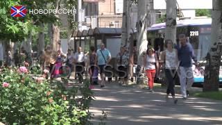 видео Постановление правительства рф 1300 от 03.12.2014 с изменениями 2017
