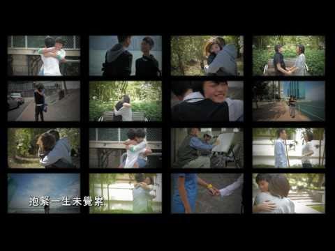 天梯 C AllStar 原裝MV (1080P HD)