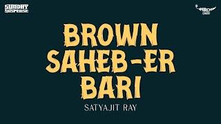 sunday-suspense-brown-saheb-er-bari-satyajit-ray-mirchi-98-3