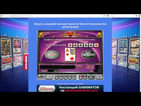 Видео Игровые автоматы гейминаторы играть онлайн без регистрации