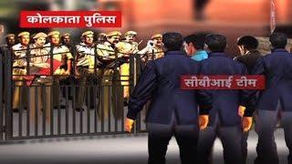 LIVE: जानिए Mamata Banerjee Vs CBI के झगड़े की पूरी कहानी...| Dilli Tak