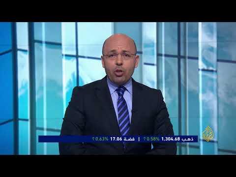النشرة الاقتصادية الثانية 2017/9/25  - نشر قبل 14 ساعة