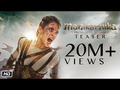 Manikarnika - The Queen Of Jhansi | Official Teaser | Kangana Ranaut | Releasing 25th January Mp3