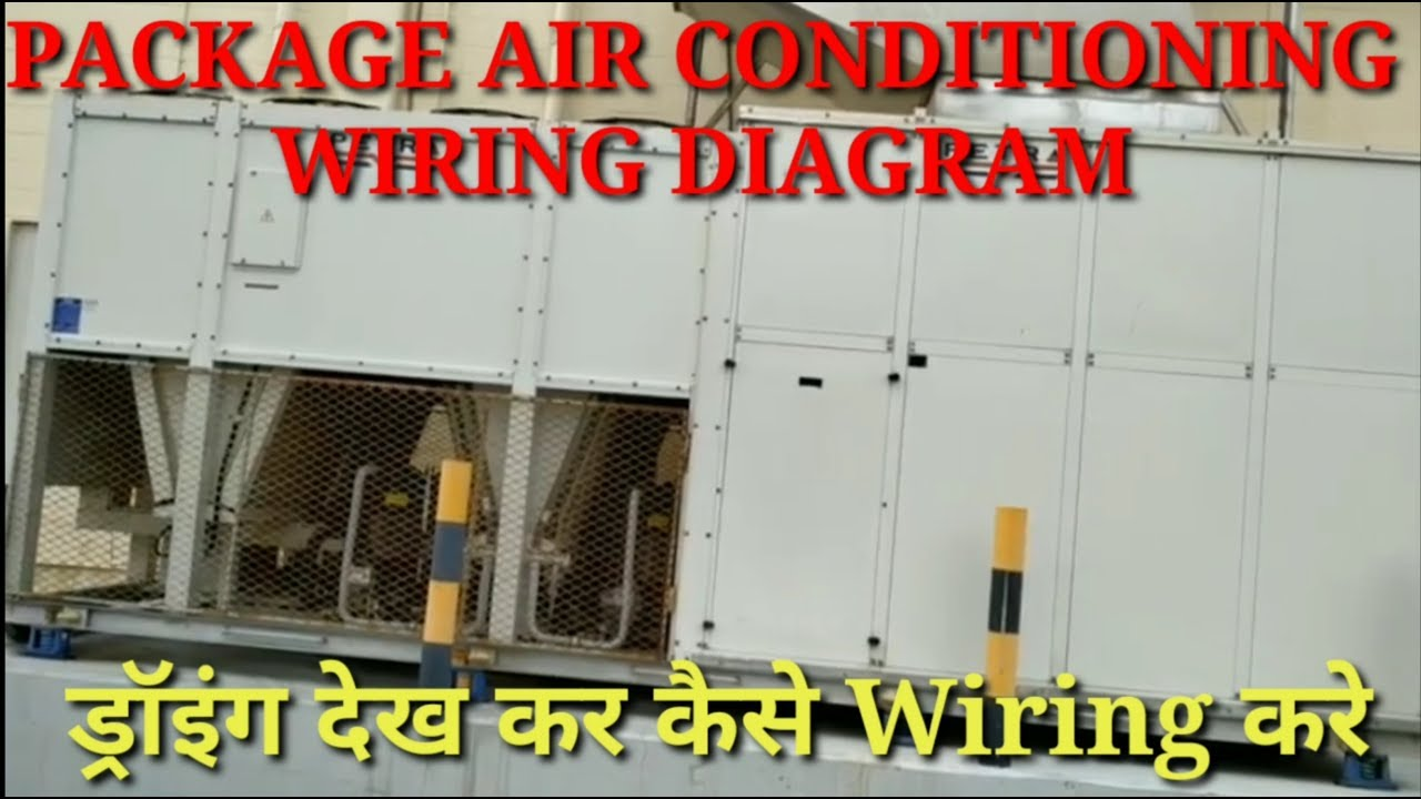 Package Air Conditioner Wiring Diagram
