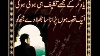 waqat na hum sa kaisa lia imtehan hum na roka nahi kumar sanu ........adi mughal