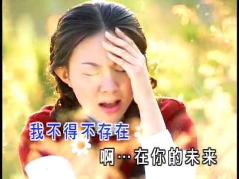 Timi Zhuo 卓依婷 - 謝謝你的愛 Xie Xie Ni De Ai