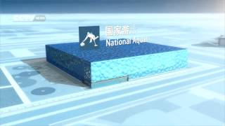 China unveils promotion video for its 2022 Winter Olympics bid