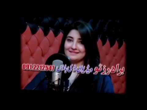 Gul Panra New Pashto Song Allah Gawah dy 2016 Song