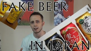 FAKE Beer in Japan?! 発泡酒は何? What is Happoshu?