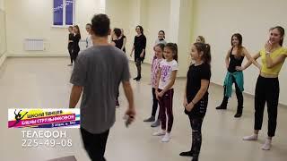 Школа Танцев Елены Струльниковой полное