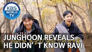 Junghoon reveals he didn't know who RAVI is [2 Days & 1 Night Season 4/ENG/2019.12.22]