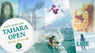Live - Day1 JPSA2017 ショート第3戦 愛知県 田原市 伊良湖