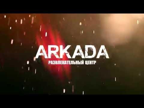 Лучший лазертаг в Самаре! РЦ Аркада (11.08.16.)