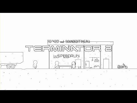 """Спидран: Терминатор 2 """"Судный день"""" за 60 секунд"""