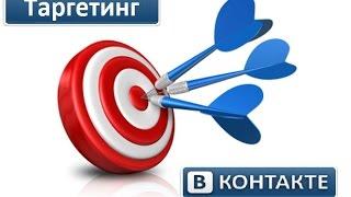 Эффективная реклама в Вконтакте(, 2013-07-20T15:14:57.000Z)