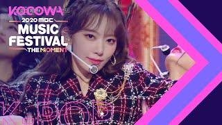 IZ ONE - Panorama [2020 MBC Music Festival]