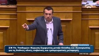 Παππάς: Η Ελλάδα παύει να είναι η μόνη χώρα που τα κανάλια εκπέμπουν χωρίς άδειες