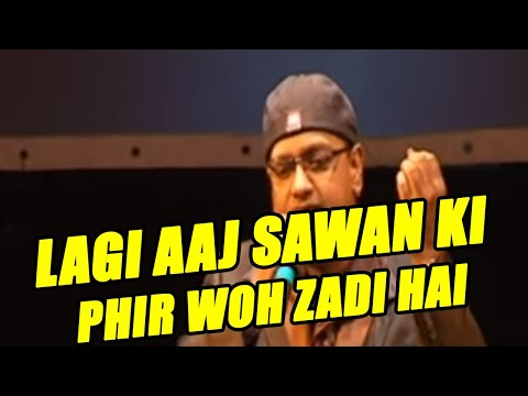 LAGI AAJ SAWAN KI PHIR WOH ZADI HAI Travel Video