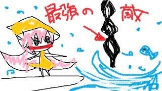 [LIVE] 【リトルナイトメア】お茶会しながら悪夢探索ですわ!第5幕【アイドル部】