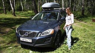 Volvo XC60 2012. Стоит ли брать? | Подержанные автомобили