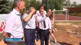 Валерий Радаев посетил спортивные сооружения г. Балаково