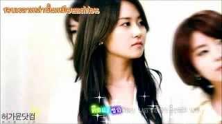 [KARAOKE THSUB] GaYoon - I Think It Was A Dream