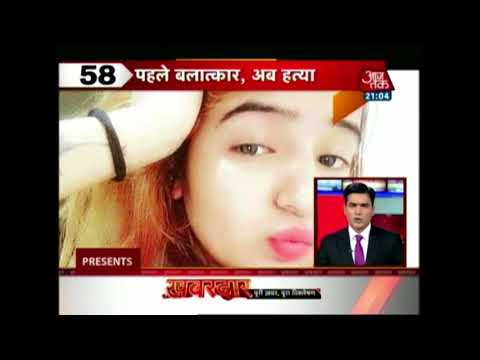 Shatak Aajtak: Choti Katwa Back In Action