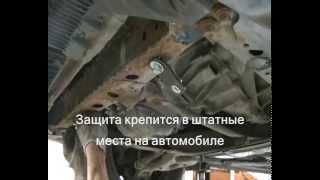 видео Тойота Королла 150 кузов тюнинг: установка защитных подкрылков