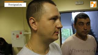 Тверь. Суд над инспекторами ГИБДД из Смоленска