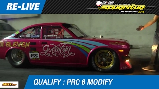 QUALIFY DAY2 | PRO 6 MODIFY | 18-FEB-17 (2016)