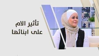 نور زياده - تأثير الام على ابنائها
